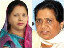 बीजेपी की महिला विधायक ने की मायावती पर अभद्र टिप्पणी, कहा- जिसके कपड़े फट जाएं वो राजनीति नहीं करती!