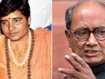 बीजेपी ने एमपी में घोषित किए चार नए प्रत्याशी, भोपाल से दिग्विजय सिंह का मुकाबला करेंगीं साध्वी प्रज्ञा ठाकुर