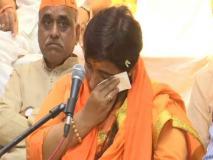 मालेगांव विस्फोट मामला: प्रज्ञा ठाकुर और दो अन्य आरोपियों को राहत, कोर्ट के समक्ष पेशी से मिली छूट