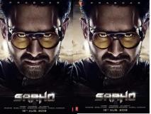 'साहो' का नया रोमांटिक पोस्टर हुआ रिलीज, इस नई तारीख को फिल्म पर्दे पर होगी रिलीज