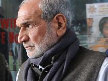 1984 सिख विरोधी दंगे के दोषी सज्जन कुमार ने कड़कड़डूमा कोर्ट में किया सरेंडर, उम्र कैद की हुई है सजा