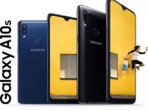 Samsung Galaxy A10s भारत में लॉन्च, 10 हजार से कम कीमत के इस फोन की आज सेल