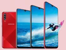 Samsung Galaxy A70s: भारत में लॉन्च हुआ सैमसंग का पहला 64MP कैमरा वाला स्मार्टफोन, जानिए ऑफर, खासियत और कीमत