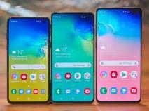Samsung Galaxy S10+, Galaxy S10 और Galaxy S10e भारत में आज देंगे दस्तक, जानें कितनी होगी कीमत
