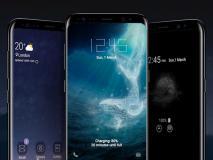 Samsung Galaxy S9 और S9 Plus स्मार्टफोन 16 मार्च से होगा उपलब्ध, देखें फिचर्स