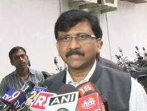 महाराष्ट्र: शिवसेना नेता संजय राउत ने कहा- आने वाले 4-5 दिनों में सरकार बन जाएगी
