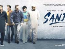 Movie Sanju World TV Premiere: ब्लॉकबास्टर मूवी 'संजू' का वर्ल्ड टीवी प्रीमियर 14 अक्टूबर दोपहर 1 बजे देखिए इस चैनल पर