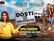 Dosti ke side effects Movie Review: घिसी पिटी कहानी को पेश करती है सपना चौधरी की पहली ही फिल्म