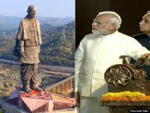 Photos: पीएम मोदी ने 'स्टैच्यू ऑफ यूनिटी' का किया उद्घाटन, जानें सरदार पटेल की इस प्रतिमा के बारे में 6 रुचिकर तथ्य