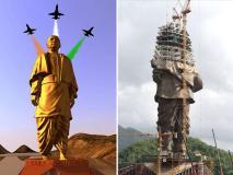 Photos: सरदार पटेल की मूर्ति 'स्टैच्यू ऑफ यूनिटी', 31 अक्टूबर को प्रधानमंत्री नरेंद्र मोदी करेंगे उद्घाटन