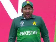 Ind vs Pak: भारत के खिलाफ मैदान पर जम्हाई लेते दिखे पाकिस्तानी कप्तान सरफराज, लोगों ने लिए मजे