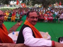 बीजेपी नेता के बिगड़े बोल, राहुल गांधी के लिए किया अभद्र भाषा का इस्तेमाल, वीडियो वायरल