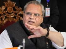 जम्मू-कश्मीर: सत्यपाल मलिक ने कहा- मैंने यहां जितना काम किया, उससे राज्यपाल पद की परिभाषा ही बदल गई