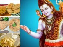 Sawan 2019: आज से शुरू हो गया सावन का महीना, संभलकर खायें ये 8 वेज चीजें, जो असल में हैं नॉन वेज