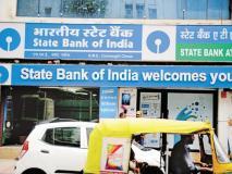 अगर SBI में है आपका भी अकाउंट तो जान लें बैंक आपसे कितना शुल्क वसूलता है?