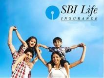 SBI लाइफ इंश्योरंस ने लॉन्च किया ग्राहकों के लिए ये नया खास प्लान