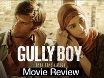 Gully Boy Movie Review: एक एंटरटेनिंग म्यूजिकल फिल्म, जो कर जाएगी आपको इंस्पायर