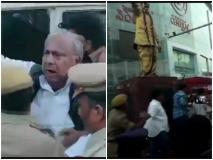 भीमराव अंबेडकर की मूर्ति लगाने के आरोप में कांग्रेस के दो नेता पुलिस हिरासत में