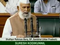 सपा सांसद शफीकुर्रहमान ने शपथ ग्रहण के दौरान कहा 'वंदे मातरम इस्लाम के खिलाफ है, मैं इसका पालन नहीं करूंगा'