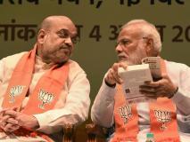 महाराष्ट्र-हरियाणा विधानसभा चुनाव: 20 से 30 फीसदी विधायकों का टिकट काट सकती है BJP