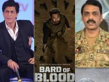शाहरुख खान के #BardOfBlood से खिसियाई पाक आर्मी, कहा- आपको हिंदुत्व और तानाशाही के खिलाफ बोलना चाहिए!