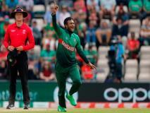 ICC World Cup 2019, BAN vs AFG: शाकिब ने रचे कीर्तिमान, बांग्लादेश ने अफगानिस्तान को दी मात