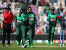 ICC World Cup 2019, BAN vs AFG: शाकिब का ऑलराउंडर प्रदर्शन, बांग्लादेश ने दर्ज की 62 रन से जीत