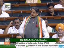 अनुच्छेद 370 को हटाए जाने को लेकर लोकसभा में कांग्रेस सांसद शशि थरूर ने बताया वास्तव में क्यों है आज एक काला दिन?