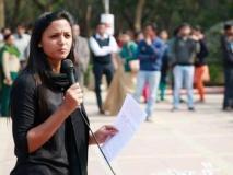 शेहला राशिद ने की आर्टिकल 370 से जुड़े अध्यादेश वापस लेने की मांग, कल मंडी हाउस से जंतर-मंतर तक करेंगी विरोध मार्च