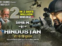 जबरदस्त एक्शन से भरा निरहुआ की फिल्म शेर-हिंदुस्तान का ट्रेलर रिलीज