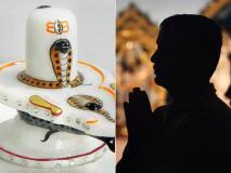 शिव अराधना के लिए उत्तम महीना 'मलमास', इन 7 उपायों से पाएं भोलेनाथ की कृपा