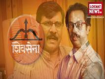 शिवसेना का PM मोदी पर हमला, कहा लोग उनको सजा देने का कर रहे इंतजार