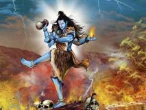 महाशिवरात्रि 2018: भगवान शिव के 19 अवतार जिनसे जुड़ी है पौराणिक कथा