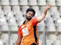 IPL Auction: पांच करोड़ रुपये में बिका मुंबई का ये युवा खिलाड़ी, टी20 मैच में एक ओवर में जड़ चुका है पांच छक्के