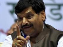 क्या कांग्रेस शिवपाल की पार्टी से करना चाहती है गठबंधन? प्रियंका ने बैठक के लिए मांगा वक्त तो मिला ये जवाब