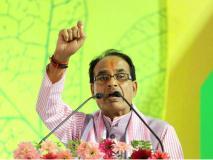 मध्य प्रदेश लोकसभा चुनाव परिणाम: भाजपा की ऐतिहासिक जीत, 28 सीटों पर रही विजयी, एक सीट पर सिकुड़ी कांग्रेस