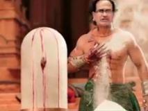शिवराज सिंह चौहान का 'बाहुबली' वीडियो वायरल, राहुल और सोनिया गांधी भी दिखें, जानें कौन बना कटप्पा-भल्लालदेव?