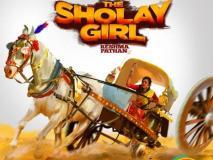 The Sholay Girl Review: पहली इंडियन स्टंट वुमन की बेहतरीन कहानी, एक्शन और इमोशन का परफेक्ट डोज
