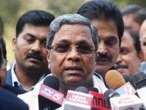 कर्नाटक में बड़ा उलटफेरः कुमारस्वामी के मंत्रिमंडल में आएंगे 8 नये मंत्री, सटीक बैठा कांग्रेस का दांव