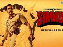 Simmba Trailer Reaction: शादी के बाद रणवीर सिंह की पहली फिल्म का ट्रेलर देखकर लोगों का ऐसा था रिएक्शन