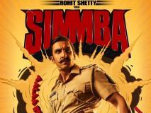 बॉक्स ऑफिस मेंरणवीर सिंह की फिल्म 'सिम्बा' ने मचाई धूम,16 दिनों में कमाया 350 करोड़ रुपये