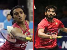 कॉमनवेल्थ गेम्स 2018: पीवी सिंधु और किदांबी श्रीकांत को मिली शीर्ष वरीयता
