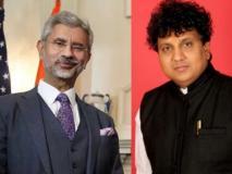 राज्यसभा चुनाव: बीजेपी के उम्मीदवार जुगलजी ठाकोर सबसे अमीर, विदेश मंत्री एस जयशंकर सबसे शिक्षित