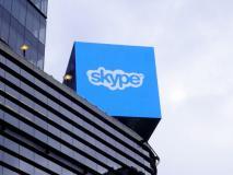 Skype ने जारी किया नया फीचर, अब किसी के भी साथ शेयर कर सकेंगे अपनी स्क्रीन, जानें पूरा स्टेप