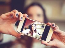 सेल्फी के शौकीनों के लिए ये हैं भारत में मौजूद बेस्ट Selfie स्मार्टफोन्स