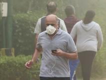 'स्वास्थ्य पर प्रदूषण के बुरे असर के बारे में 2010 तक की रिपोर्ट प्रकाशित करें'