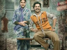 Movie Sui Dhaaga World TV Premiere: इस चैनल पर जल्द आने वाली है फिल्म सुई-धागा