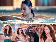 Mungda Song Review: हेलन के 'मुंगड़ा' गाने पर सोनाक्षी ने सेक्सी अंदाज में लगाए ठुमके, नए तड़के में है पुराना फ्लेवर