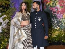 पति आनंद अहूजा ने दिया 'एक लड़की को देखा तो ऐसा लगा' का रिव्यू, सोनम कपूर के लिए कह डाली ये बात