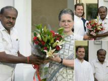 दिल्ली में कुमारस्वामी ने की सोनिया-राहुल से मुलाकात, बुधवार को लेंगे शपथ